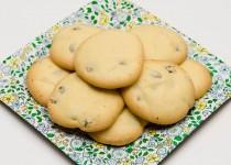 شیرینی کشمشی | Raisin Cookies