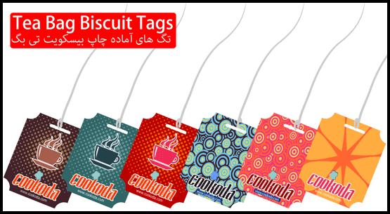 Tea-Bag-showcase